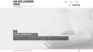 love hotel tax accounting